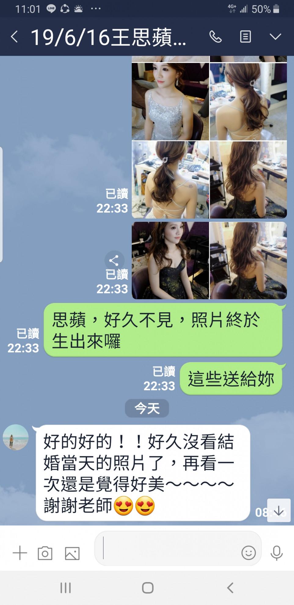 Screenshot_20191022-110114_LINE